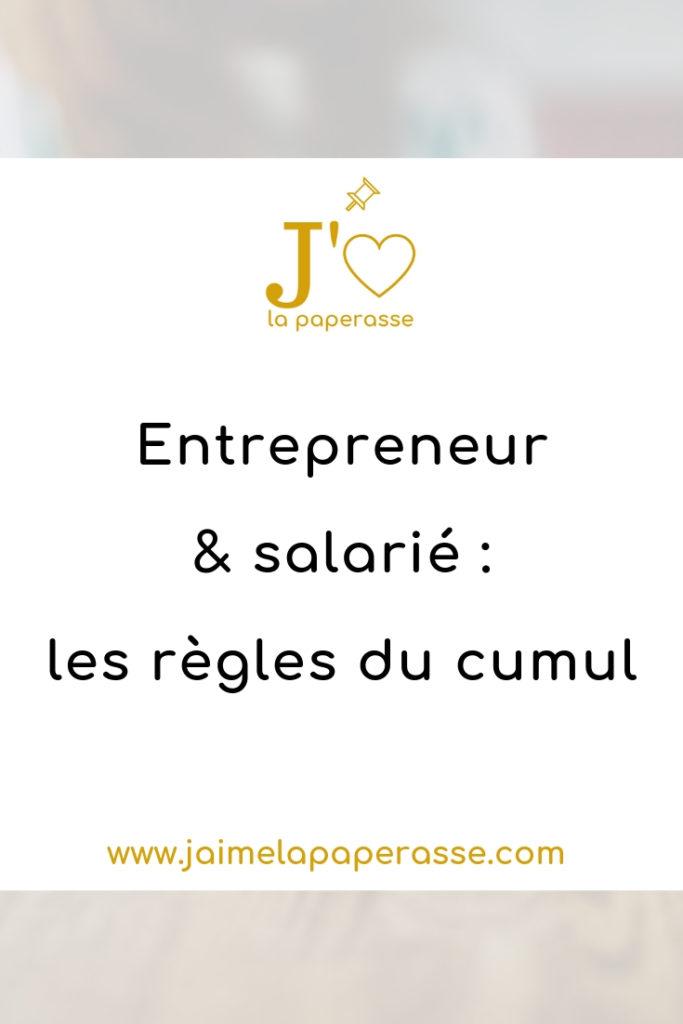 Les règles pour cumuler les statuts d'entrepreneur et de salarié, pour lancer ton entreprise sans quitter ton travail. #jaimelapaperasse #microentreprise #autoentrepreneur #entrepreneuriat #blog