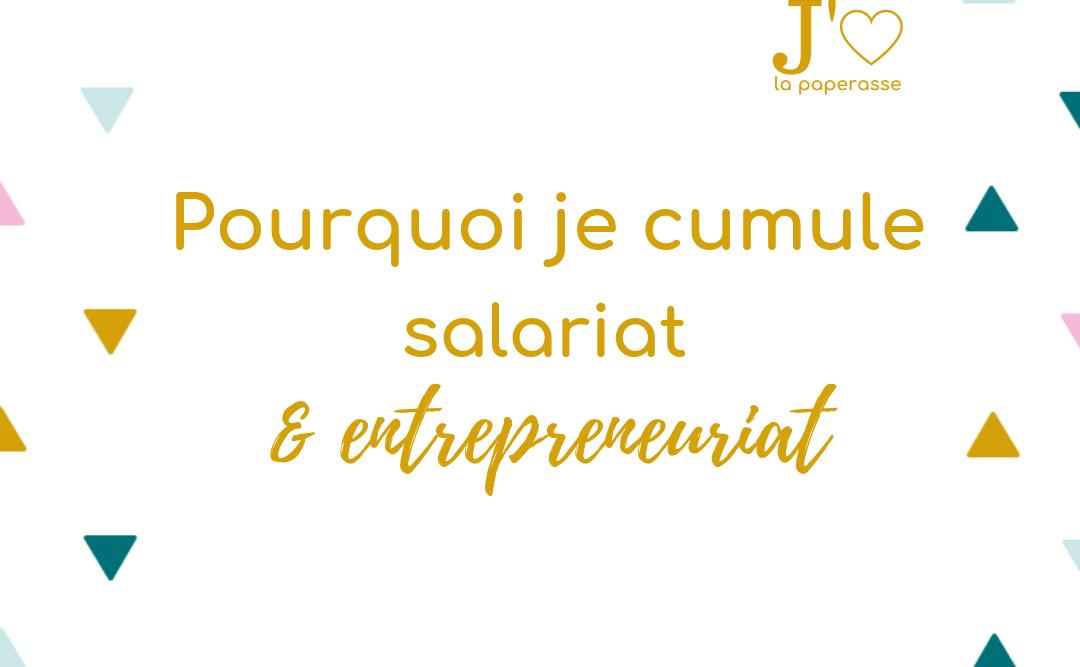 Passer de salarié à entrepreneur, ça peut se faire directement ou progressivement en passant par une période de cumul. Je t'explique pourquoi j'ai choisi de cumuler salariat et entrepreneuriat. #jaimelapaperasse #entrepreneuriat #entreprise #business #organisation #creation #entrepreneur #freelance #blog